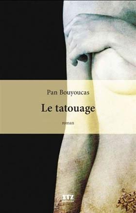Le tatouage - Pan Bouyoucas