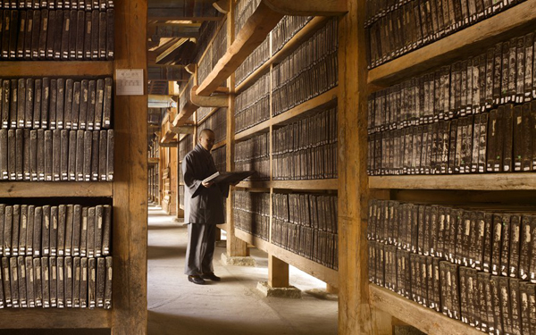 Bibliothèque de Tripitaka Koreana - Temple Haeinsa, Corée du Sud
